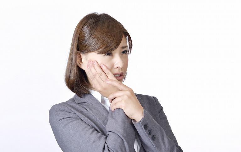 顎関節について